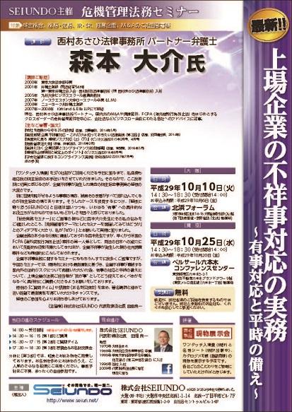 ご案内リーフ(オモテ面).jpg