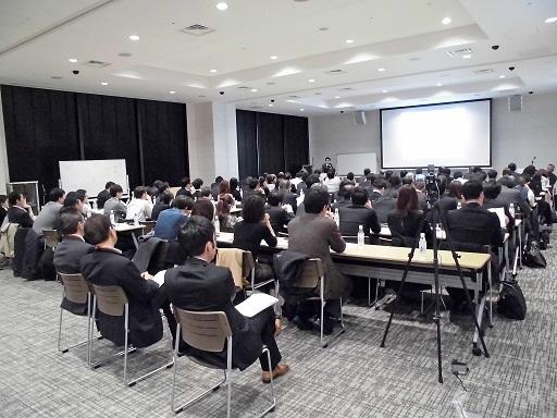 東京会場(第1部).JPG